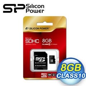 Silicon Power 廣穎 8G MicroSDHC(CL10) 記憶卡 - 附轉卡