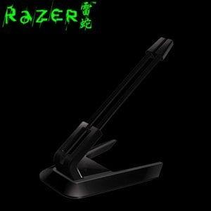 Razer 雷蛇 Mouse Bungee 滑鼠線夾(RZ30-00610100)