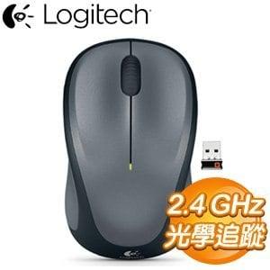 Logitech 羅技 M235 2.4GHz無線滑鼠《灰》