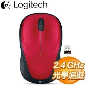Logitech 羅技 M235 2.4GHz無線滑鼠《紅》