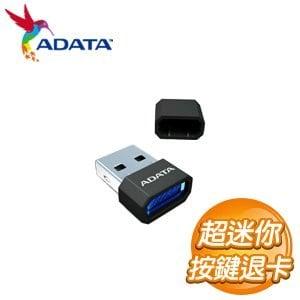 ADATA 威剛 MicroReader Ver.3 讀卡機(黑)