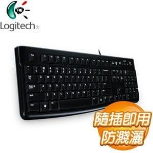 Logitech 羅技 K120 USB鍵盤