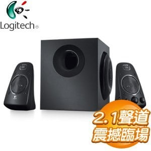 Logitech 羅技 Z623 2.1音箱系統