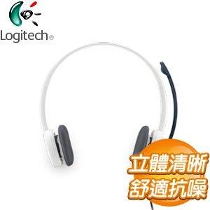 Logitech 羅技 H150 耳機麥克風《天使白》