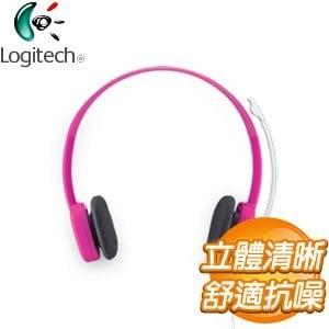Logitech 羅技 H150 耳機麥克風《金屬粉》