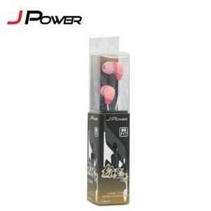 杰強 JE-211 耳塞式耳機-粉紅
