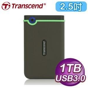 Transcend 創見 SJ25M3 1TB USB3.0 防震 2.5吋行動硬碟
