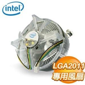 Intel 原廠 RTS2011AC 散熱風扇(for X79-LGA2011腳位)