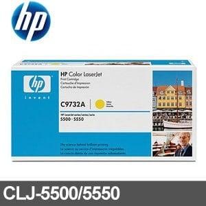 HP 原廠碳粉匣 C9732A 黃色