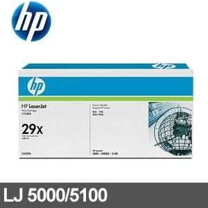HP 原廠碳粉匣 C4129X 黑色