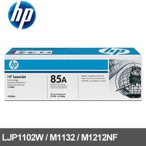 HP 原廠碳粉匣 CE285A 黑色
