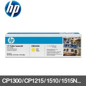HP 原廠碳粉匣 CB542A 黃色