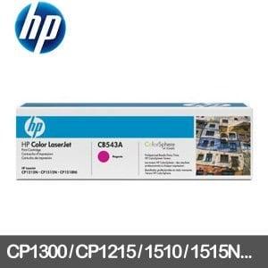 HP 碳粉匣 CB543A 洋紅色