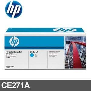HP 碳粉匣 CE271A 青藍色