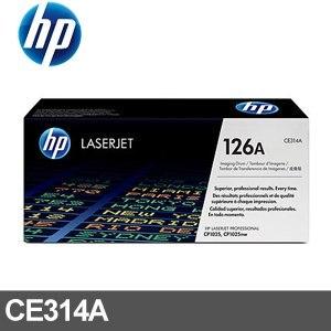 HP 原廠碳粉匣  CE314A 感光鼓