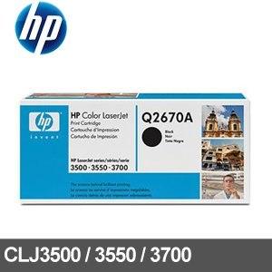 HP 原廠碳粉匣  Q2670A 黑色