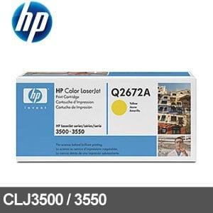 HP 原廠碳粉匣  Q2672A 黃色