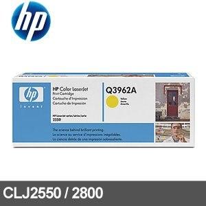 HP 原廠碳粉匣  Q3962A 黃色
