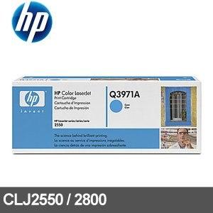 HP 原廠碳粉匣  Q3971A 青藍色