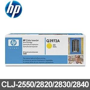HP 碳粉匣 Q3972A 黃色