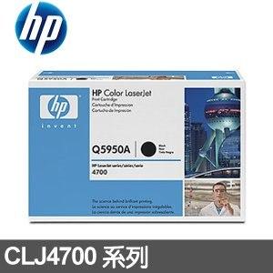 HP 碳粉匣 Q5950A 黑色