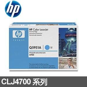 HP 碳粉匣 Q5951A 青藍色