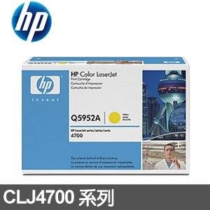 HP 碳粉匣 Q5952A 黃色