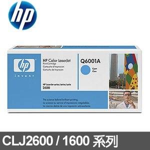 HP 碳粉匣 Q6001A 青藍色