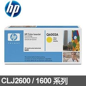 HP 碳粉匣 Q6002A 黃色
