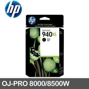 HP 原廠墨水匣 C4906AA 黑色
