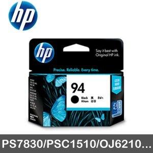 HP 原廠墨水匣 C8765WA 黑色