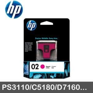 HP 原廠墨水匣 C8772WA 洋紅色
