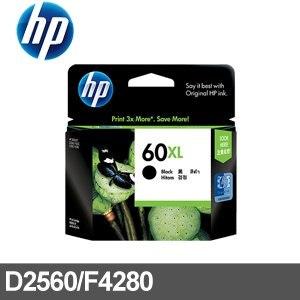HP 原廠墨水匣 CC641WA 黑色