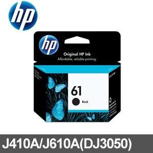 HP 原廠墨水匣 CH561WA 黑色