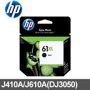 HP 原廠墨水匣 CH563WA 黑色