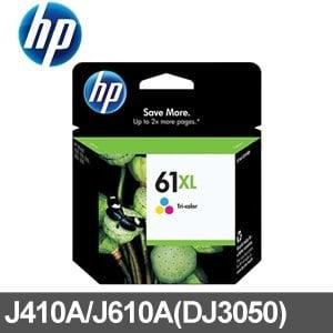 HP 原廠墨水匣 CH564WA 彩色