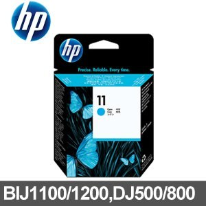 HP 原廠青藍色列印頭 C4811A