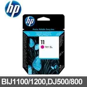 HP 原廠洋紅色列印頭 C4812A