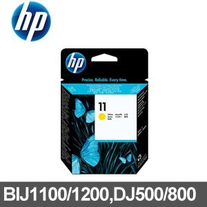 HP 原廠黃色列印頭 C4813A