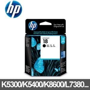 HP 原廠墨水匣 C4936A 黑色