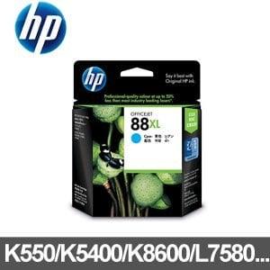 HP 原廠墨水匣 C9391A 青色