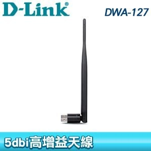 D-Link 友訊 DWA-127 Wireless N150 高增益無線網卡