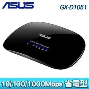 ASUS 華碩 GX-D1051 5埠節能網路交換器