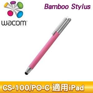 Wacom Bamboo Stylus 觸控筆(粉紅)