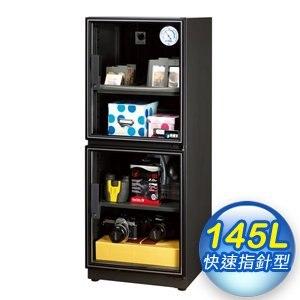 MOISTURE BUSTER防潮家 電子防潮箱(D-145EA)