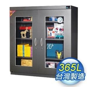 防潮家 防潮箱 365公升 (D-306C)