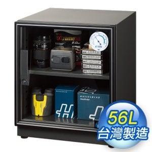 防潮家 防潮箱 56公升 (D-60C)