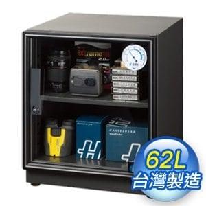 防潮家 防潮箱 62公升 (D-62C)
