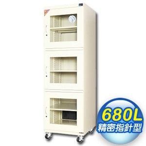 防潮家 防潮箱 680公升 (D-680C)