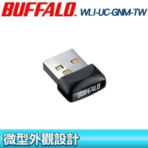 Buffalo WLI-UC-GNM-TW USB 無線網路卡